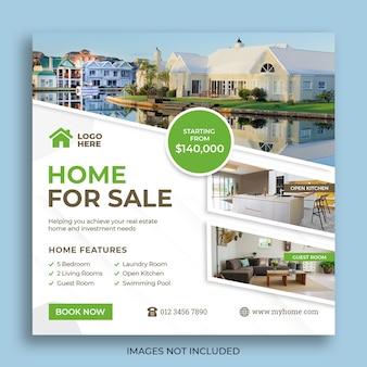 Modello di volantino quadrato di media sociali di vendita immobiliare