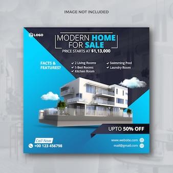 Realestate house property post di facebook o modello di banner web per la pubblicità domestica di squire