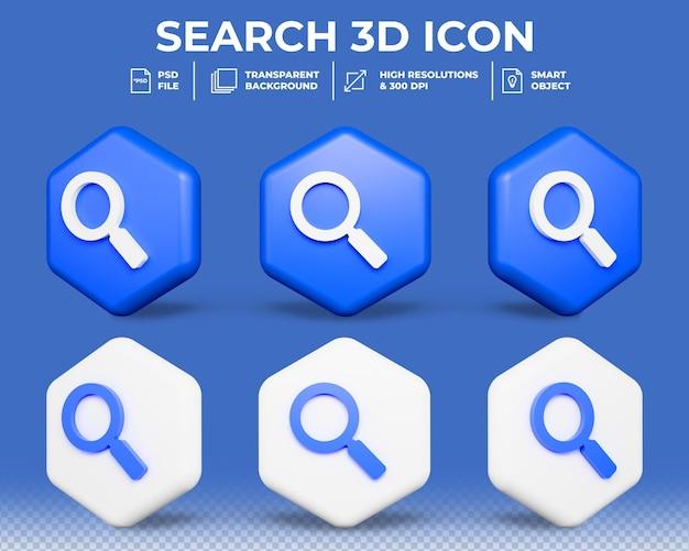 Simbolo di ricerca 3d realistico isolato 3d icona