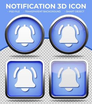 Pulsante di vetro blu realistico lucido rotondo e quadrato notifica 3d o icona campana