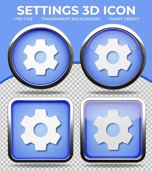 Icona realistica delle impostazioni 3d rotonda e quadrata con pulsante di vetro blu realistico
