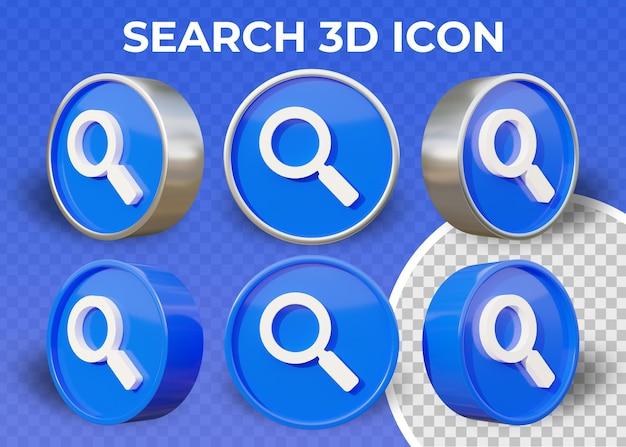 Icona di ricerca 3d piatto realistico
