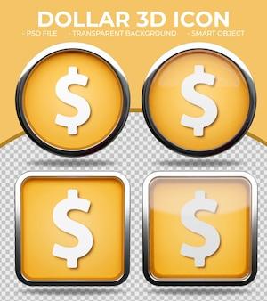 Bottone di vetro arancione realistico lucido rotondo e quadrato 3d con segno di dollaro icona
