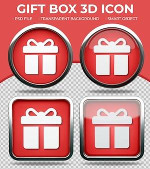 Bottone di vetro rosso realistico lucido rotondo e quadrato 3d gift box icon