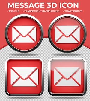 Pulsante di vetro rosso realistico icona messaggio 3d rotondo e quadrato lucido