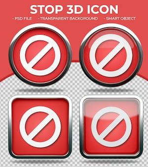 Pulsante di vetro rosso realistico lucido rotondo e quadrato 3d stop icona