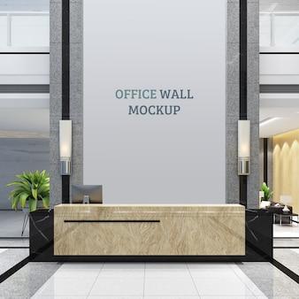 Reception in pietra naturale con mockup a muro