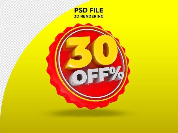 Rosso offerta speciale 3d render