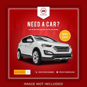 Noleggio auto modello di social media banner