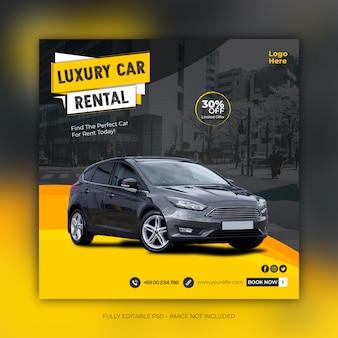 Modello di banner di social media per auto a noleggio