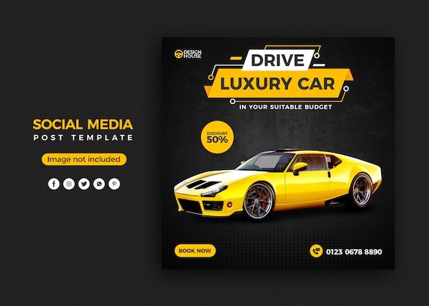 Noleggia un modello di banner per post sui social media