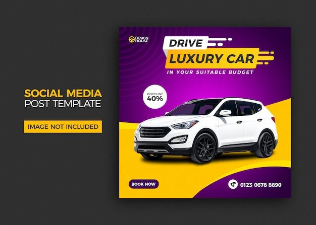 Noleggio auto social media post design modello