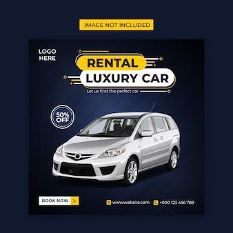 Social media per auto a noleggio e modello di post di instagram