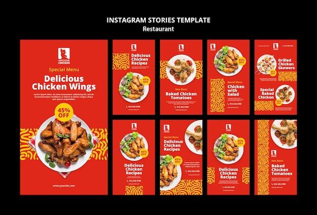 Modello di storie di instagram di concetto di ristorante