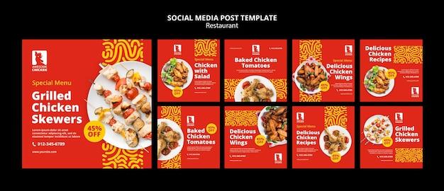 Modello di post sui social media del concetto di ristorante