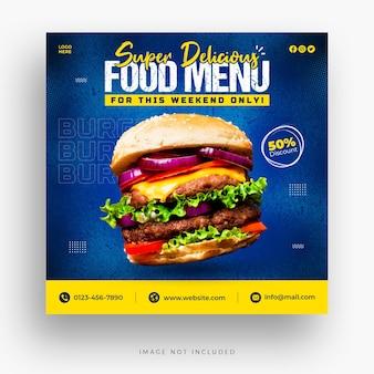 Modello di banner di social media ristorante