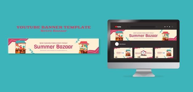 Modello di banner youtube retrò bazar