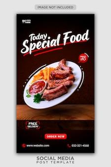 Modello di banner di social media di promozione del menu delle costole