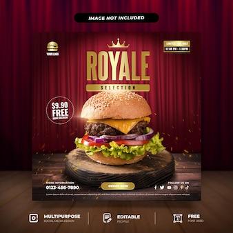 Modello di social media per hamburger di selezione reale