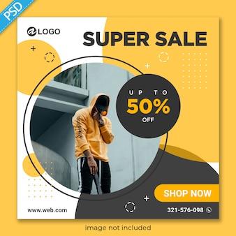 Modello di banner post vendita social media premium