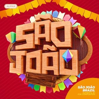 Sao joao brasile logo 3d rendering