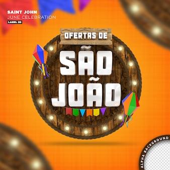 Sao joao festa junina cornice in legno, rendering 3d Psd Premium