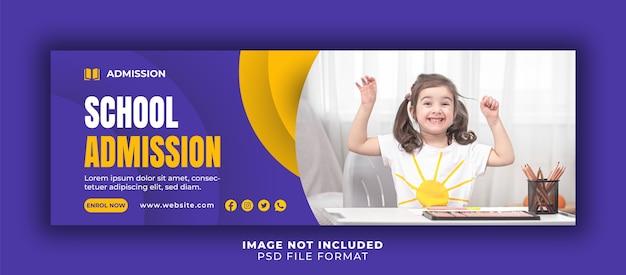 Modello di banner copertina di ammissione alla scuola