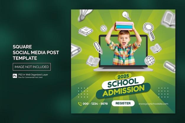 Modello di banner web post di social media di piazza dell'istruzione di ammissione alla scuola