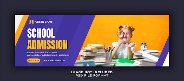 Modello di copertina di facebook per l'ammissione alla scuola