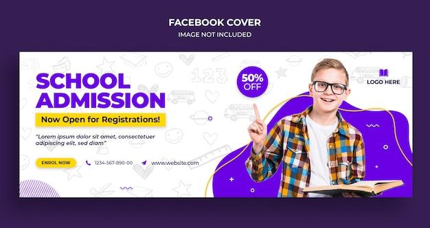 Copertina della timeline di facebook per l'ammissione alla scuola e modello di banner web Psd Premium