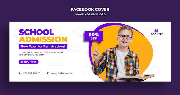 Copertina della timeline di facebook per l'ammissione alla scuola e modello web Psd Premium