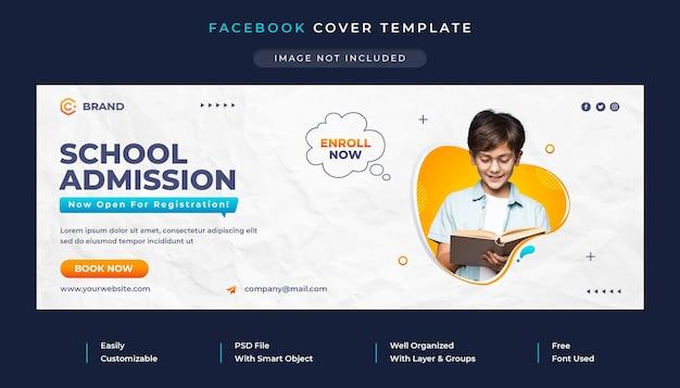Modello di copertina facebook promozionale di ammissione alla scuola