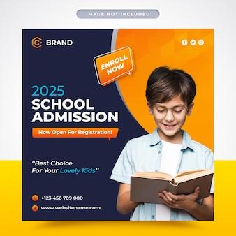 Modello di post instagram promozionale di ammissione alla scuola
