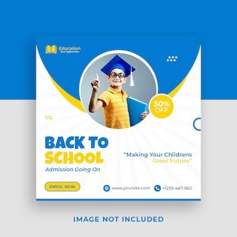 Ammissione alla scuola promozionale instagram social media post modello e banner web premium psd