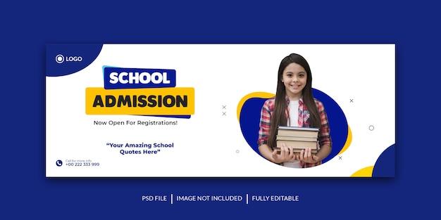 Modello di copertina dei social media di ammissione alla scuola