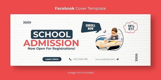 Modello di banner per la copertina di facebook dei social media di ammissione alla scuola