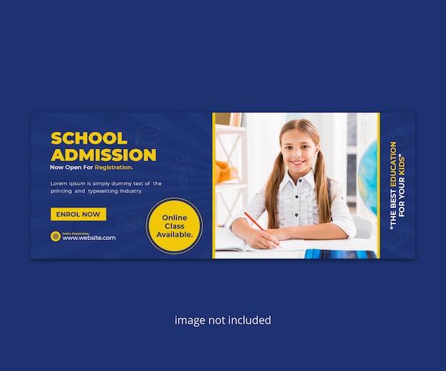 Modello di copertina di facebook dei social media per l'ammissione alla scuola