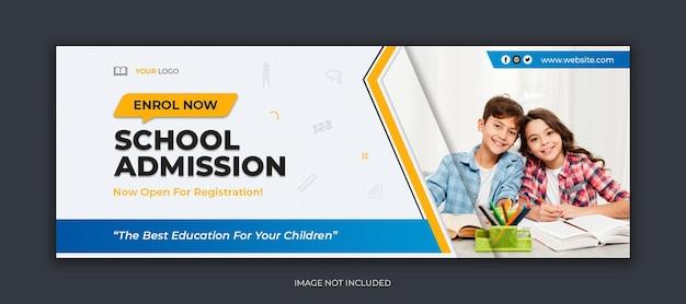 Modello di copertina di facebook per social media di ammissione alla scuola