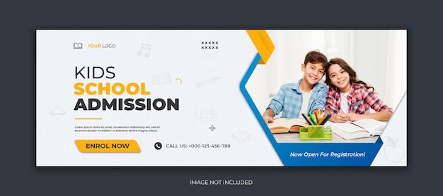 Modello di copertina di facebook e banner web per i social media di ammissione alla scuola