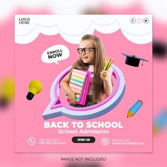 Post di social media di ammissione alla scuola e modello di volantino quadrato