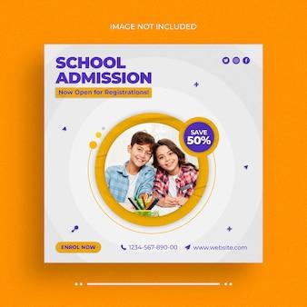 Banner web per social media di ammissione alla scuola e modello di post banner per instagram