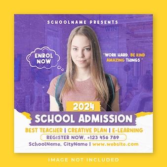 Modello di post banner quadrato di ammissione alla scuola
