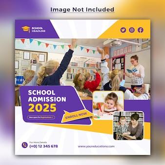 Modello di progettazione di banner post social media quadrato di ammissione alla scuola
