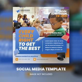 Post e banner sui social media per l'accettazione dell'istruzione scolastica psd premium