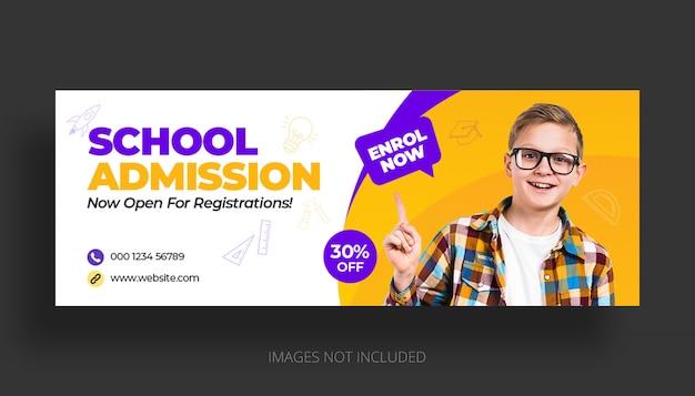 Modello di copertina facebook ammissione all'istruzione scolastica