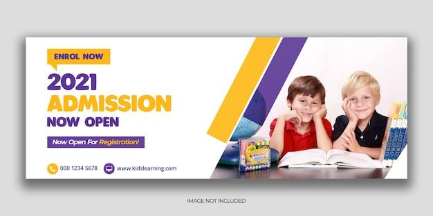 Ammissione all'istruzione scolastica copertina facebook e modello di banner web premium psd