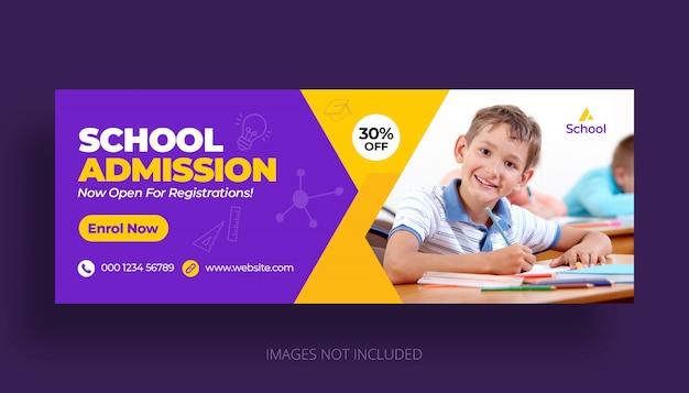 Modello di copertina della timeline di facebook per l'ammissione all'istruzione scolastica