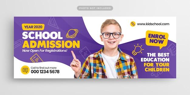 Copertina della timeline di facebook per l'ammissione all'istruzione scolastica e banner web