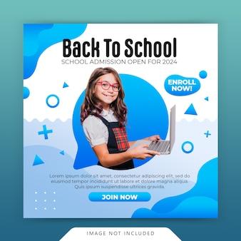 Ammissione all'istruzione scolastica instagram post sui social media e modello di banner web
