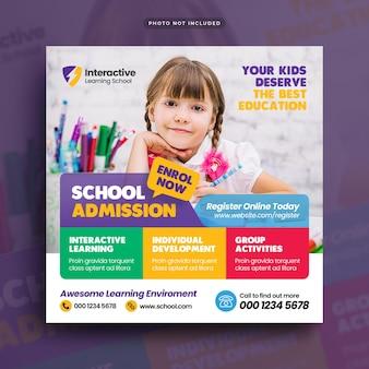 Banner web post social media di ammissione all'istruzione scolastica